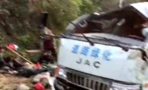 湖南郴州致12死19伤翻车事故:多名行政责任人被问责免职