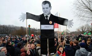"""俄总理首次回应""""大量占有豪宅"""":反对派编谣言有政治目的"""