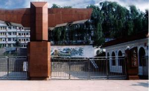 泸县中学生死亡案为何传言乱飞,人民日报评论:公断才能服众