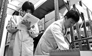 七千种医院药品价格总体降两成,北京市民可网查药品进货价