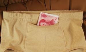 河南游客报警称在云南一酒店丢失防盗内裤:里面有1500元