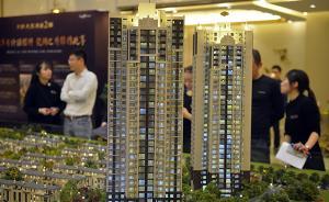 新华社楼市观察:二手房卖家不再坐地起价,中介业务大幅下滑