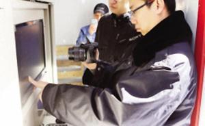 环保部督查|天津、廊坊在线监测数据造假等违法行为依然存在