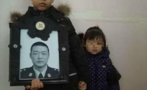 暖闻|新疆交警病逝后女儿患白血病,全国交警两天捐款41万