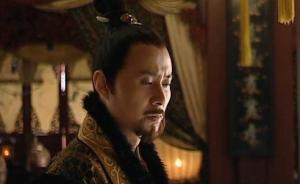 徐美洁︱《大明王朝1566》:裕王为讨薪竟向严世蕃行贿