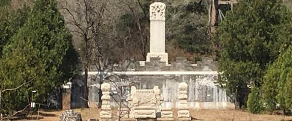 国家文物局:十三陵石烛台被盗时监控停用,安防设施全面瘫痪