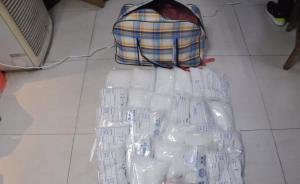 广东警方侦破特大跨境走私贩毒案,缴获冰毒近300公斤