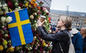 收紧难民政策求安全却遭恐袭,骑虎难下的瑞典该怎么办
