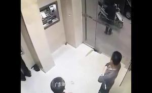 汕头一银行柜员机前发生抢劫杀人案2人死亡,警方正全力缉凶