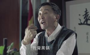 """专访吴刚:网友做的""""达康书记表情包""""我都喜欢"""
