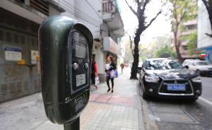 广州咪表腐败窝案一审两人获刑,为谋停车位审批向13人送钱