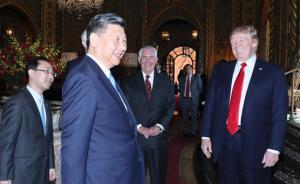 """""""习特会""""基调积极、富有成果,中美关系的巨轮再次起航"""