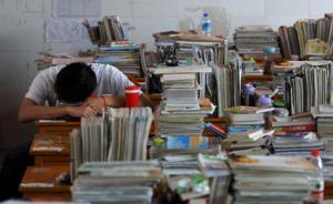 安徽教师调查:9成中学生睡眠时间不达标,我们无能为力