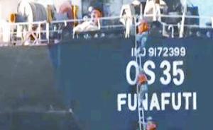 国防部:我舰高速机动特战队员登船,成功营救被劫外籍货船