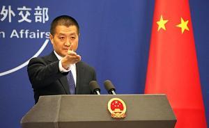 美国务卿称不以更迭朝政权为目标,中方:望重返谈判对话轨道