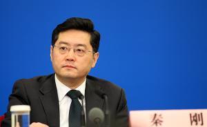 秦刚出任外交部部长助理,曾两度出任外交部发言人