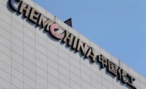 中国化工430亿美元收购先正达获中国商务部批准