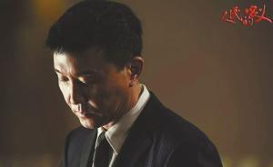 中青报刊文:达康书记的个人魅力不足以反腐败
