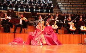 """5000张公益票,上海音乐学院会在""""上海之春""""演什么"""