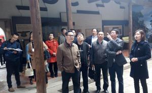 官方回应福州市政协委员呼吁加强涉台文物开发:将建台湾会馆