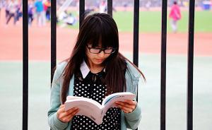 华东师大调查学生阅读情况:东野圭吾、三毛、鲁迅最受欢迎