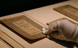 """国图""""从莎士比亚到福尔摩斯:大英图书馆的珍宝""""即将开展"""
