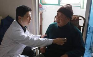 国家卫计委肯定上海家庭医生制度,推广上海等地区经验