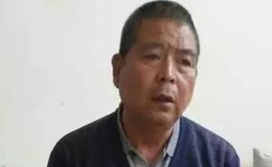 山西杀妻者张存修22年后终被判死缓:曾因证据不足被释放