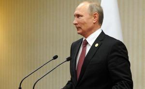"""大外交 普京确认参加""""一带一路""""峰会,或签能源合作协议"""