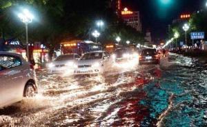 国家减灾委、民政部针对台风妮妲紧急启动国家救灾预警响应