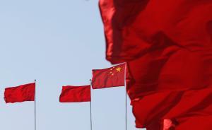 """民政部拟规定地方社会团体不得冠以""""中国""""、""""全国""""等字样"""