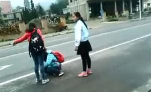 四川芦山一小学女生被3女生群殴,教育局公安局等成立调查组