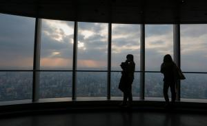 上海借自贸区经验谋划实体经济转型,专家建言打造三支队伍