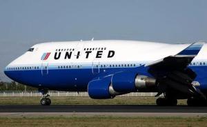 美联航飞行员工会:拖客事件责任应由航空局和机场警察承担