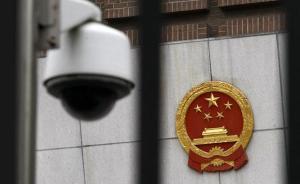 河南永城:已对市公安局政治处原主任立案,其子女也接受调查
