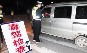 湖南一男子无证毒驾套牌报废车冲卡伤人,警方:已被强行戒毒