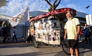 """中国六旬农民""""骑""""到巴西追奥运:奥运到哪里,我就到哪里"""
