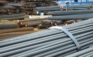 中国要推南北两大钢铁集团?首钢河钢合并将超宝武居世界第二