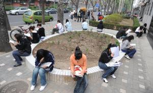 上海首次发布自学考试预警专业,涉及复旦新闻学等11个专业