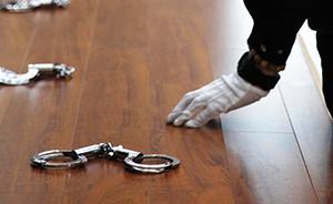 冒充警察售保障房骗32人2400万元,北京一女子被判无期