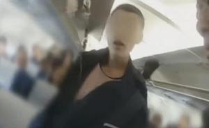 人体运毒机场被查获,体内藏71枚胶囊