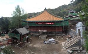 重建、复建与再建:看待中国文物古迹物质性再造问题的新思路