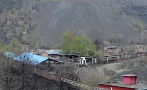 """山西公布脱贫攻坚""""路线图"""":近40万人将搬离采煤沉陷区"""