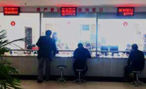 """江西吉安房管局回应""""丁义珍""""式办事窗口:已整改,将添凳子"""