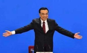 3800亿:总理承诺的第一个减税大礼包来了