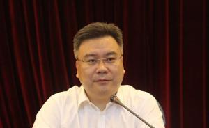 安徽安庆市宜秀区原书记李顺琪被双开:收受索取他人巨额财物