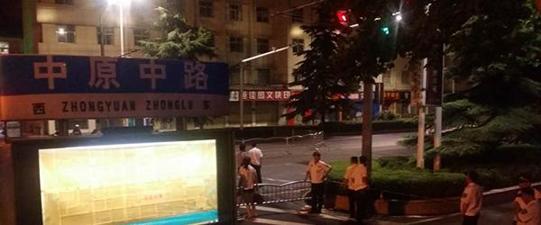 郑州路面塌方失踪女子遗体在学校地下防空洞内被找到