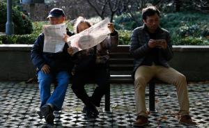 广东修订老年人权益保障条例:老人生活水平不应低于赡养人