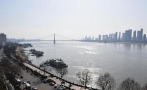 长江沿岸11省市319个饮用水水源地排查出490个问题