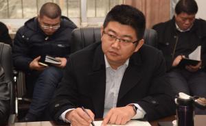 谢刚挂职担任四川广元副市长,曾长期在山西高校任职